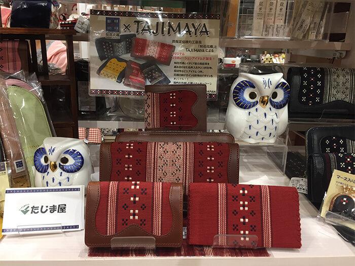 國家指定傳統工農工藝品「知花花織」與TAJIMAYA合作打造的商品