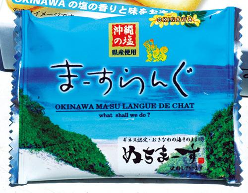 """原創商品""""鹽儂格酥""""在國際通限定銷售"""