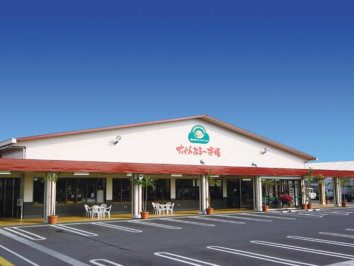 Chubu  Farmers  Market  CHAMPURU ICHIBA <br>[OPEN]9:00〜19:00 <br>[TEL]098-894-2215 <br>[MAP CODE]33 713 665*37