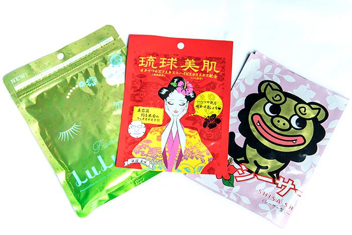 要不要看看面具面膜及沖繩限定的化妝品呢?