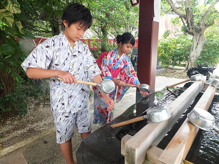 體驗日本文化
