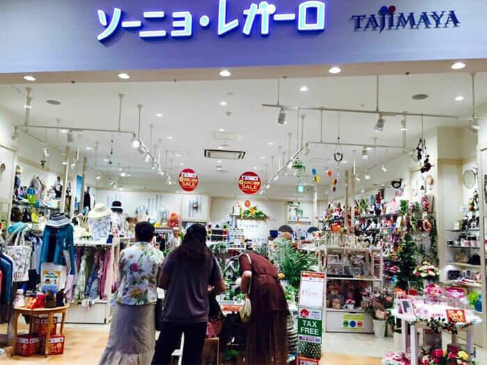 位於永旺夢樂城沖繩來客夢內的系列店鋪「Sogno Regalo」