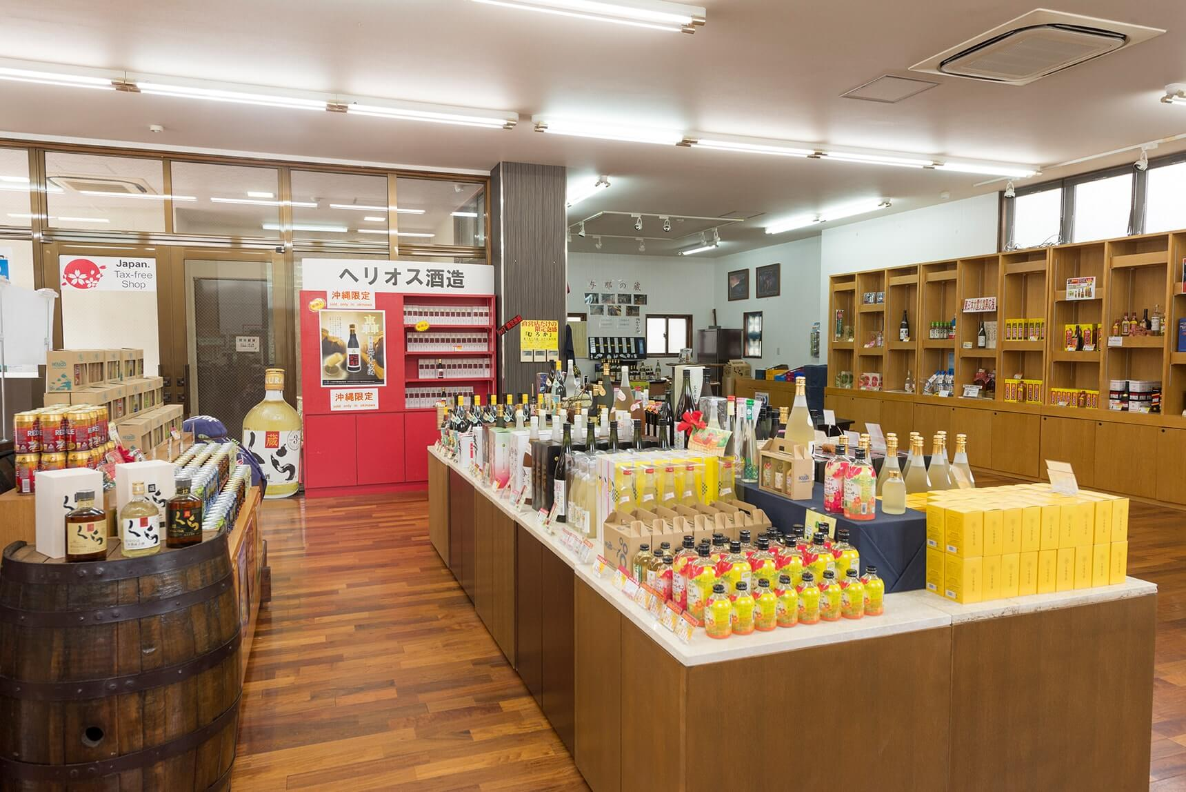 Kusu Kura Shop