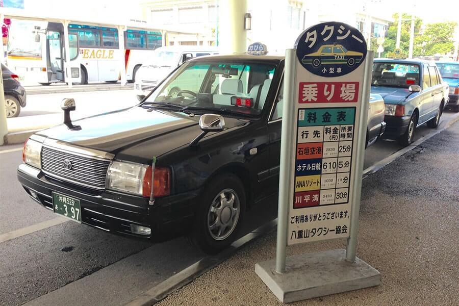 從石垣島港口的計程車搭乘處出發