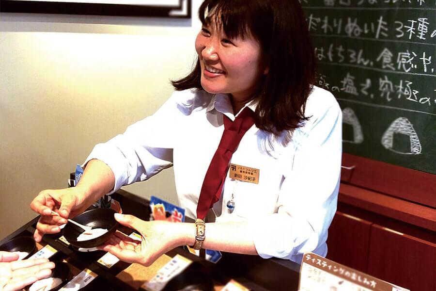 Speciality Shop for Salt MASUYA
