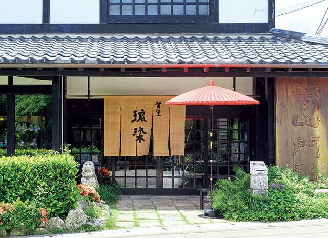 SHURI RYUSEN Okinawa Traditional Textile Studio