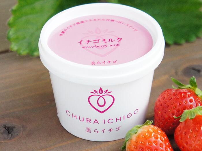 充滿島草莓果肉的冰淇淋,這是與沖繩當地的嚴選冰店「South & North」共同開發完成的。