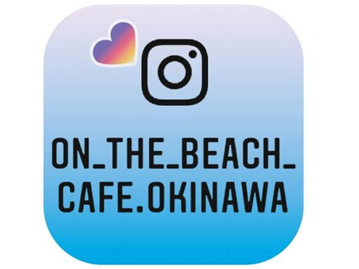 Instagram: https://www.com/on_the_beach_cafe.okinawa/