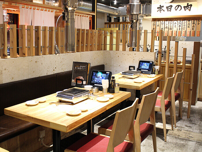 Western-style seating is available. English menu is also available.