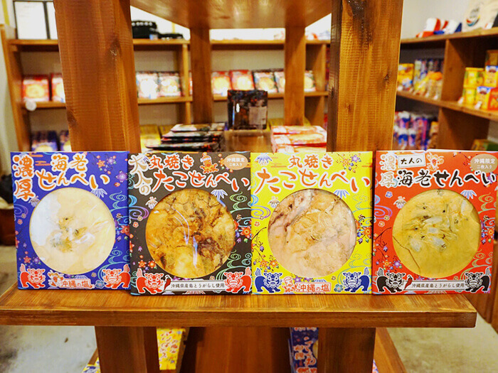 You'll get a cute Okinawan package for this souvenir set