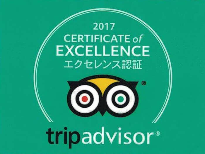 這裡榮獲旅行口碑網站貓途鷹TripAdvisor「2017年卓越認證」