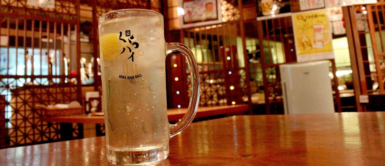 特別推薦給第一次品嚐泡盛的人!適合與沖繩料理一道享用的「藏高球調酒(Kura High Ball)」
