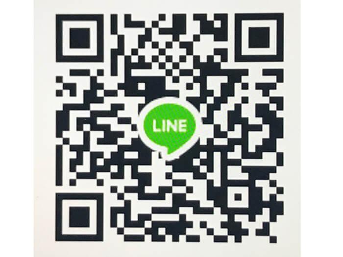 LINE ID:0936240324