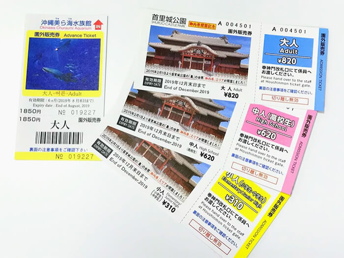 沖繩美麗海水族館、首里城公園的入場優惠券(預售票)也有販售喔!