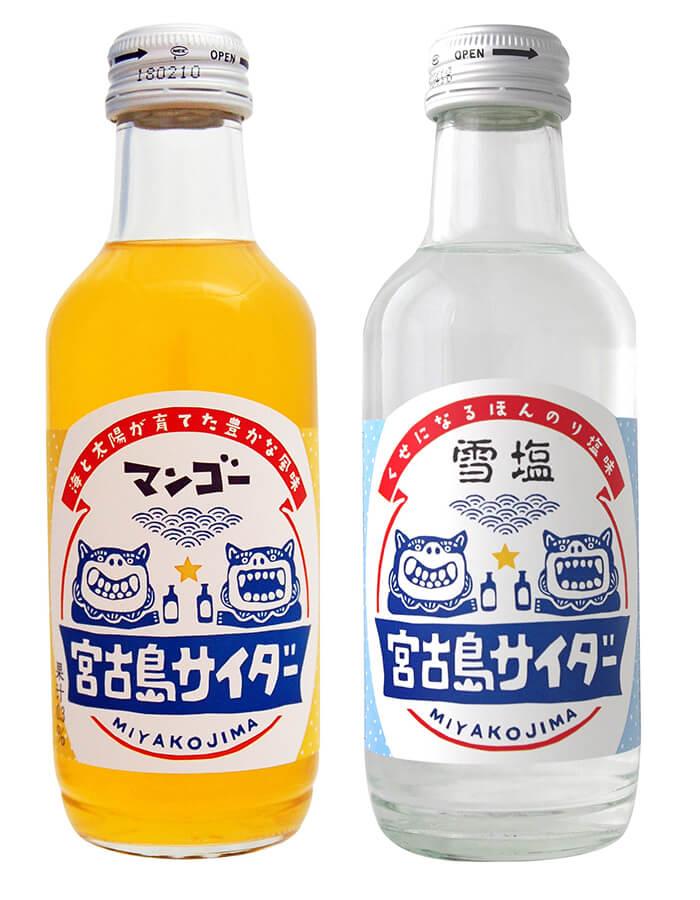 宮古島に来たらぜひ飲んでほしい!宮古島のご当地サイダー!!
