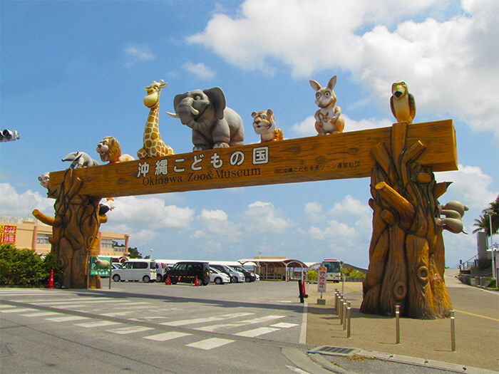 The Main Gate by the entrance of Okinawa Zoo & Museum.