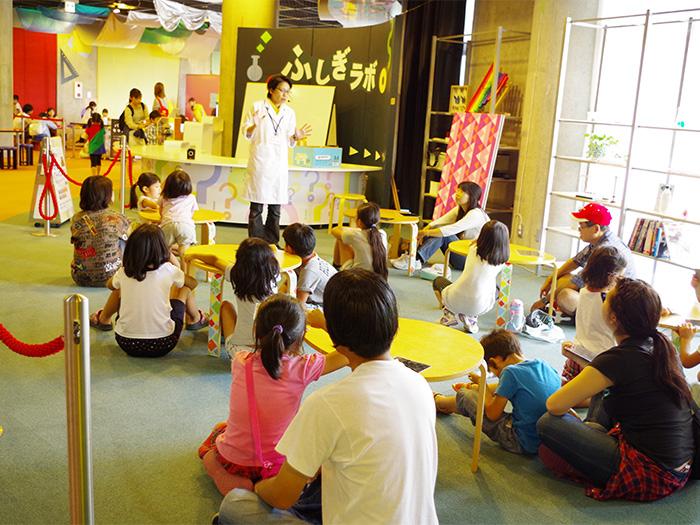 針對科學方面的學習實驗項目,舉辦有可親子同樂的活動。