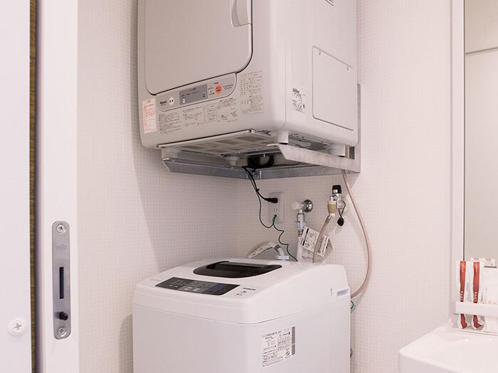 所有的房間都備有洗衣機和乾衣機