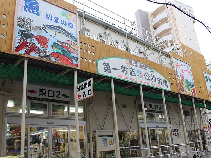 Located at a minute walk from Kokusai-dori Street.